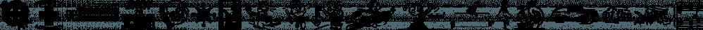 Typesetter Treasures JNL font family by Jeff Levine Fonts