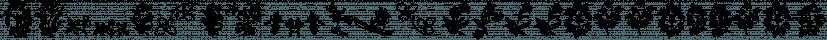 Gracious Azaleas font family by Intellecta Design