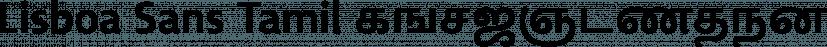 Lisboa Sans Tamil font family by Vanarchiv